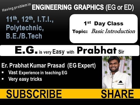 DAY 1| BASIC INTRODUCTION | Engineering Graphics | Online Class | Prabhat Sir Classes EGBPS