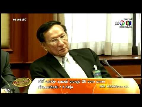 เรื่องเล่าเช้านี้ วิษณุ แย้มปฏิทินเลือกตั้งไทย อาจจัดก่อนเชงเม้งปี59 (06 พ.ย.57)