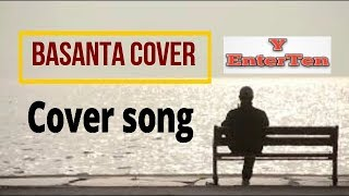 Basanta JPT Rockerz New nepali cover song 2018.mp3