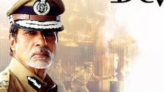 Allahu - Dev (2004) - Full Song