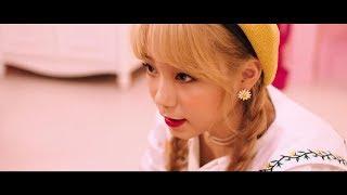 [MV] LIPBUBBLE(립버블)  - Yellow Pink (옐로핑크)