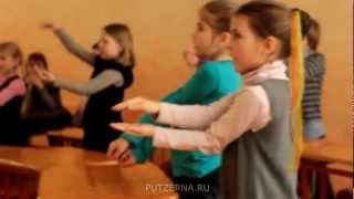Немецкий язык во 2-м классе - 2011/2012