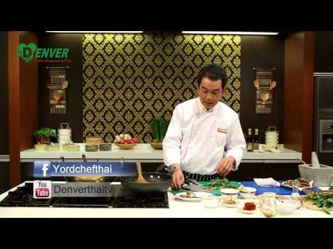 ยอดเชฟไทย (Yord Chef Thai) 11-07-15 Ep.3 เมนู: ปลาดุกทอดกรอบผัดเผ็ด