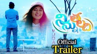 Ninnu Thalachi Movie Official Trailer | Latest Telugu Movie Trailer 2019 | Ispark Media