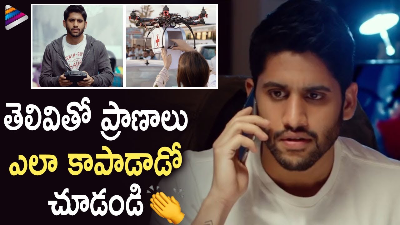 Yuddham Sharanam Movie Superb Thrilling Scene | Naga Chaitanya | Lavanya Tripathi | Rao Ramesh