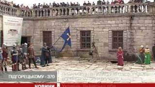 Підгорецький замок.flv(, 2010-06-20T20:30:27.000Z)