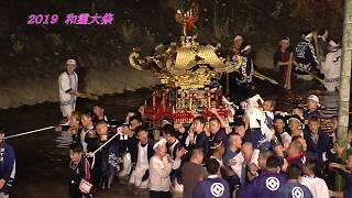 2019 和霊大祭★注目の80秒!! 頂点を目指す 竹竿 高さ13m (0:07~1:27)