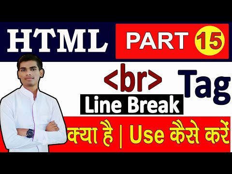 br Tag in HTML in Hindi | Line Break Tag in HTML | HTML5 Tutorials in Hindi | Part-15 thumbnail