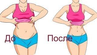 Эта диета поможет вам похудеть на 10 кг за неделю Худею легко Проверено