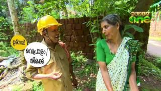Njanga Ninga | Through the native languages - Mavilayil,  Kannur  (Episode 22)