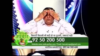 Mr. Anil Bansal || Muscular Dystrophy, Acne, Obesity, Constipation || Cure By Vedic Upchar