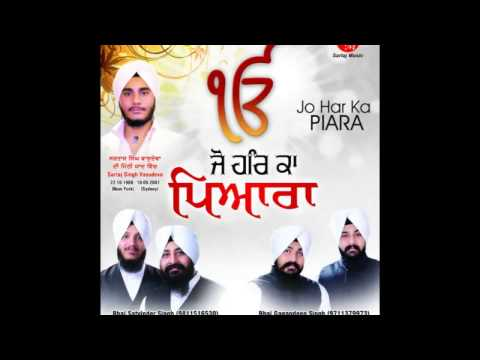 Loridara Sajan Mera - Bhai Satvinder Singh and Bhai Harvinder Singh (Delhi Wale)