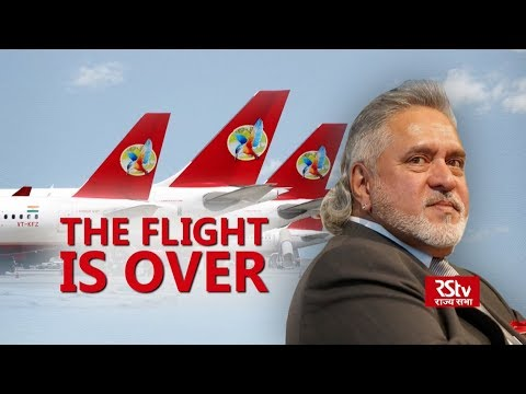 In Depth - Vijay Mallya's flight is over!