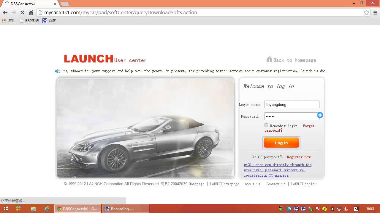 launch x431 gx3 software crack