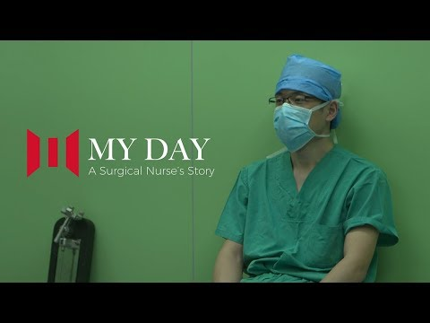 My Day: Nursing In The Operating Room