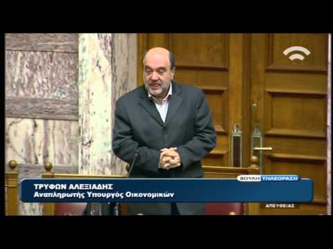 Αλεξιάδης: Υποχρεωτική η χρήση pos για τις νέες επιχειρήσεις από το 2016