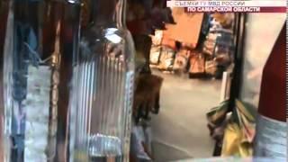 видео Незаконная продажа алкоголя. Утро с Губернией. Gubernia TV