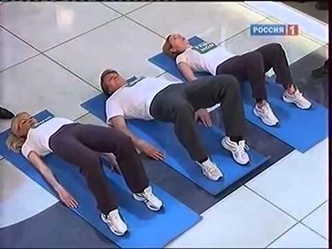 Упражнения при геморрое -