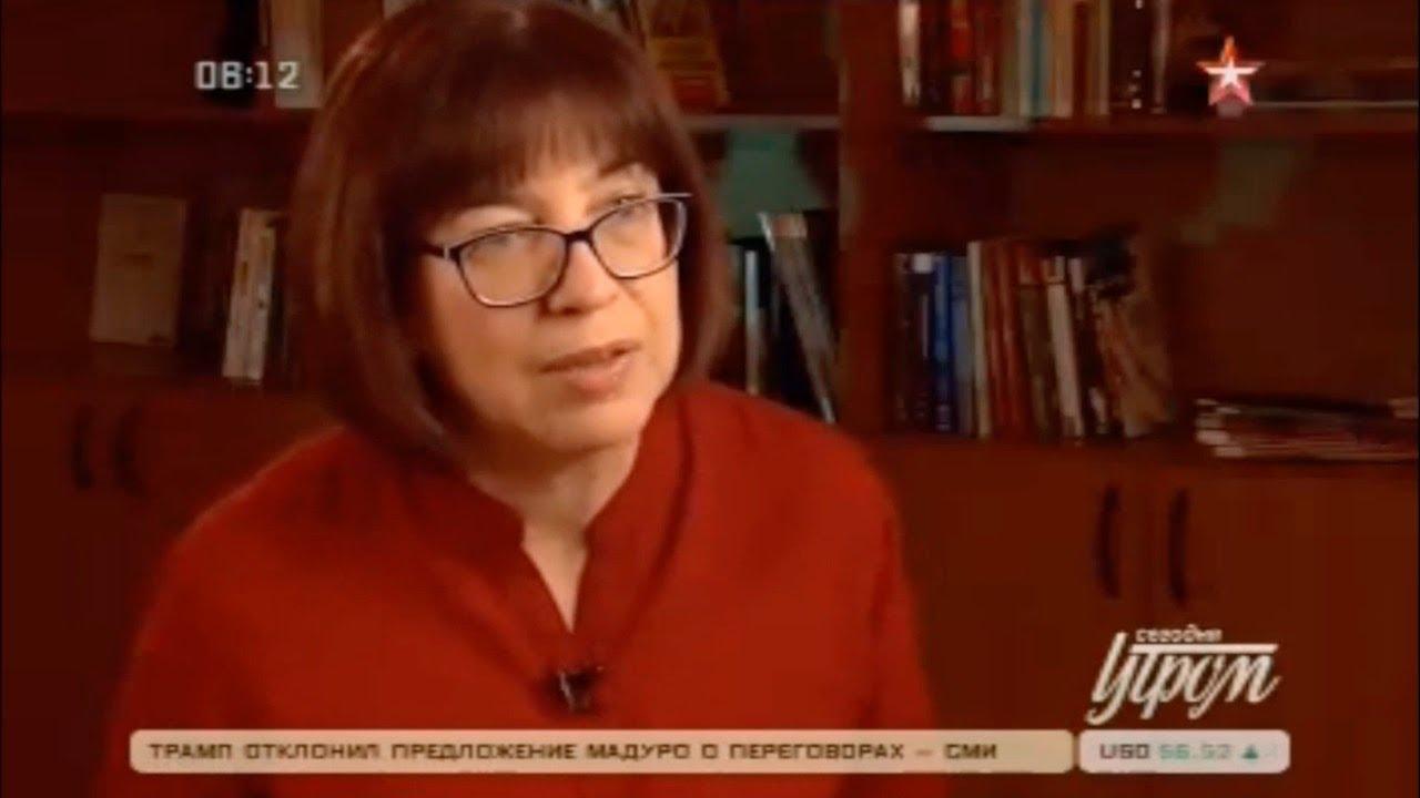 """Эксперт РИСИ приняла участие в программе ТК """"Звезда"""""""