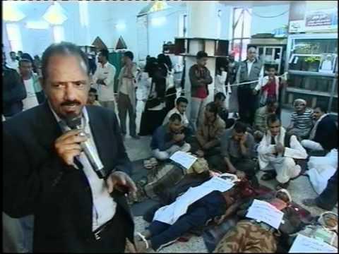 Full video of the Sanaa  massacre on the 19 09 2011 PART 4