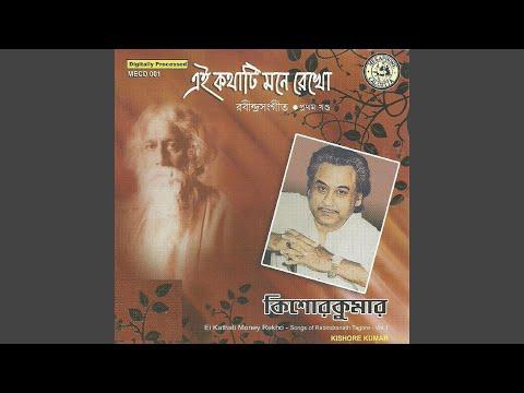 Ei Kathati Mone Rekho-Kishore