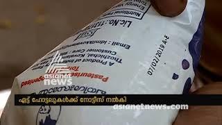Spoiled milk kept for making milk shakes, seized in Trivandum   FIR...