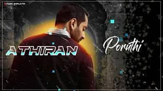 athiran-whatsapp-status-malayalam-al-ee-thazhvara-music-world-mw
