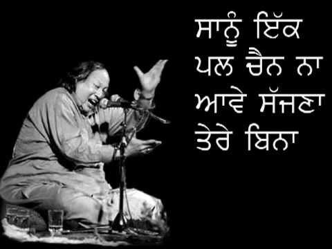 Late ustad Nusrat Fateh Ali Khan -Sanu ik pal chain na aawe