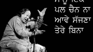 Late ustad Nusrat Fateh Ali Khan -Sanu ik pal chain na aawe.flv