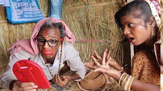 #Khesari to digital world || पतोहिया के लिपिसटिक चुरा के लगवलस भर मुँह बुड़वा || Bhojpuri Comedy,Neha