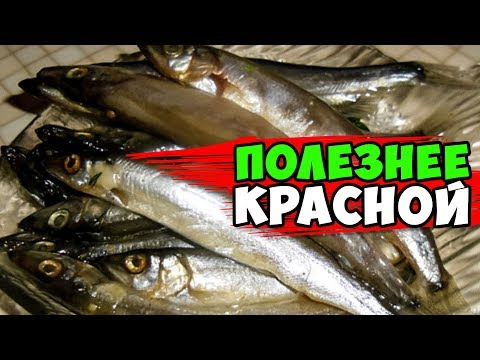 Недорогая рыба на вес Золота, пользы Больше чем от Красной
