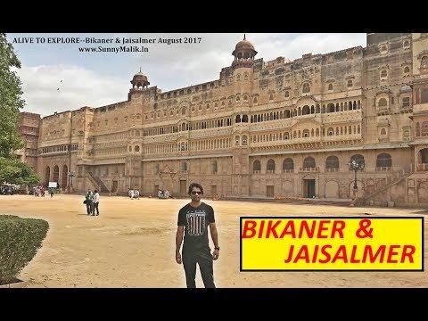 Bikaner City- Junagardh Fort