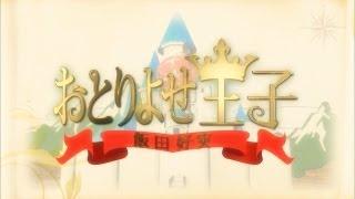 「おとりよせ王子 飯田好実」 発売後 青山倫子 検索動画 21