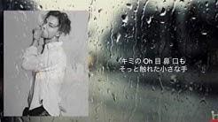 SOL/目 鼻 口/日本語字幕