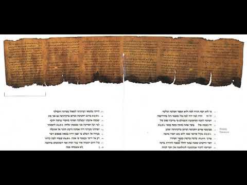 Dead Sea Scrolls   Wikipedia audio article