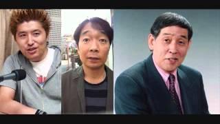 コメンテーターの吉田豪さんと、欽ちゃんファミリーのみえはるさんが、...