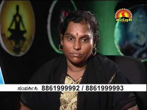 Dr. MANJUNATHA SHASTRY KASTURI TV ZEE KANNADA JANMA JANMANTHARA ATHMA SANJEEVINI Epi 10   27 07 15