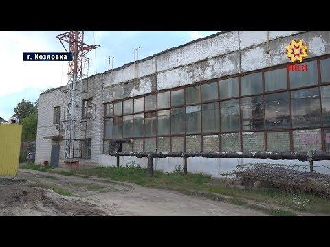 Строительство котельной в Козловке