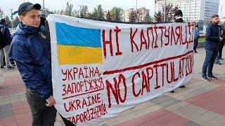 Украина: упразднить «ДНР» и «ЛНР»!