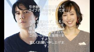 シンガーソングライターの福山雅治(46)が女優・吹石一恵(33)と...