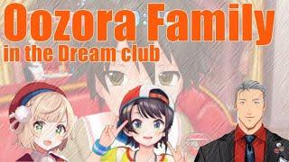 [Oozora Subaru] Oozora family in the dream club [Maimoto Keisuke, Shigure Ui, Vtuber EngSub]