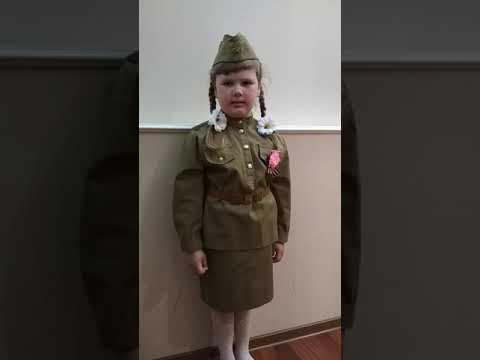 Тарасова Екатерина \