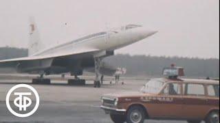 Т-144. Программа Времени. 1977 | программа время смотреть онлайн