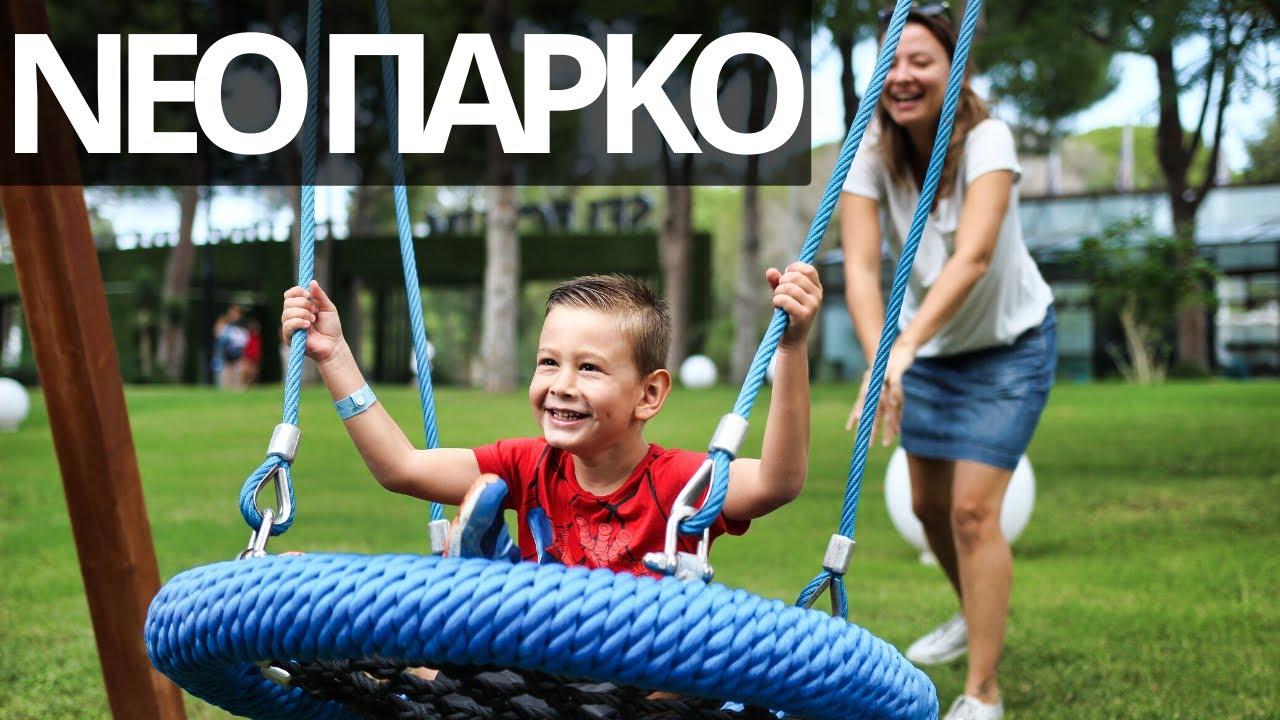 31434894c87 Ολοκληρώθηκε η Παιδική Χαρά & το Πάρκο στην Εύα Παραλία Πατρών Drone |  MarketNetgr