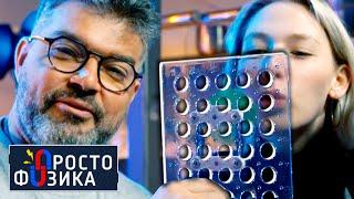 Почти вечные двигатели | ПРОСТО ФИЗИКА с Алексеем Иванченко cмотреть видео онлайн бесплатно в высоком качестве - HDVIDEO