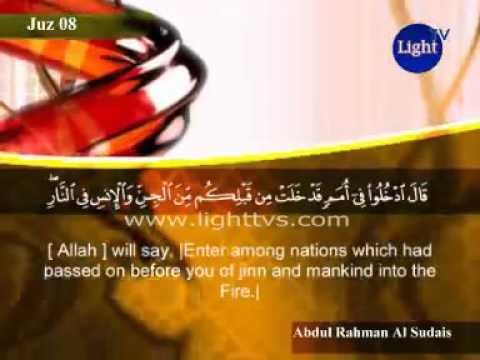 al-a'raf---the-heights----سورة-الأعراف-(abdul-rahman-al-sudais)