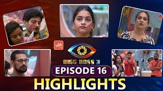 Bigg Boss 3 Telugu Episode 16 Highlights | Day 15 | Punarnavi