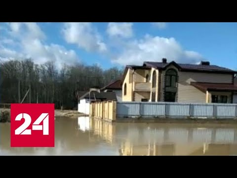 Реки вышли из берегов: в Краснодарском крае затопило подъезды и подвалы - Россия 24