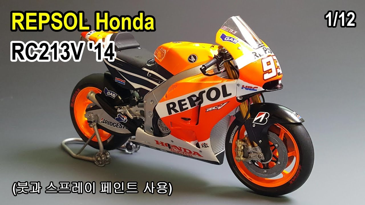 2 2 repsol honda rc213v 39 14 tamiya 1 12 scale for Honda financial services customer service number