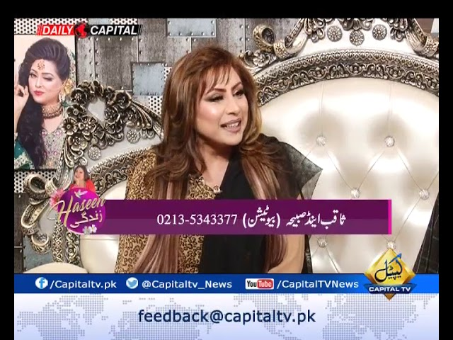 Capital TV| Haseen Zindagi | EP 1 | 5 April